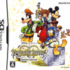 Japanese Cover Art Kingdom Hearts Re:coded