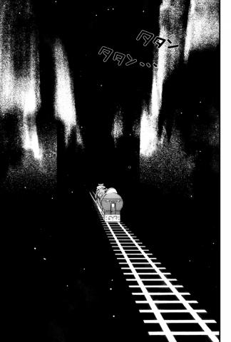 HAOKHII_Vol_2_Ch11_pg114