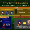 5_keyblade_1