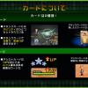 4_deck_2