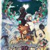 Kingdom Hearts 3D - HD ReMIX+ Cover Art
