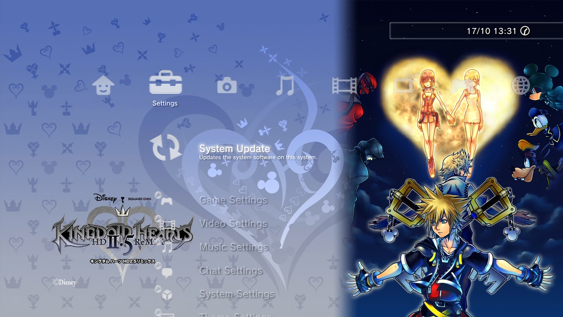 Here Are The Unlockable Playstation 3 Themes In Kingdom Hearts Hd
