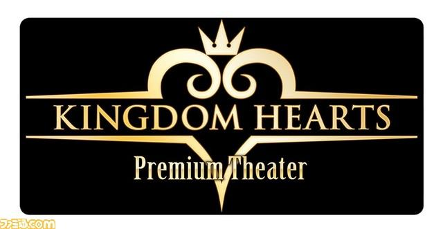 2015-11-03 Kingdom Hearts Premium Theater - Famitsu coverage