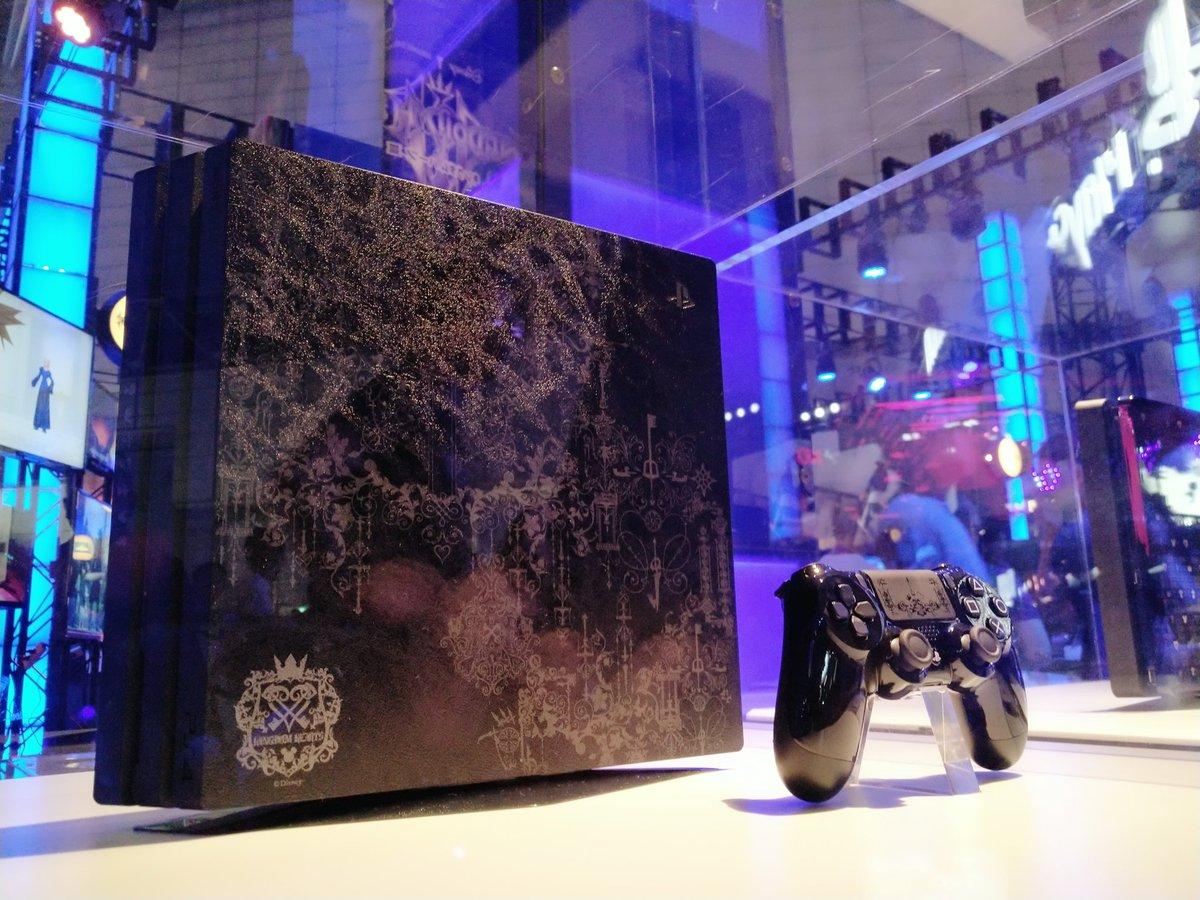 Kingdom Hearts III Limited Edition PS4 Pro