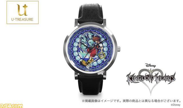 Kingdom Hearts watch K.uno
