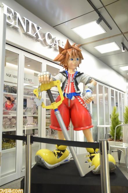Square Enix Cafe Image 2