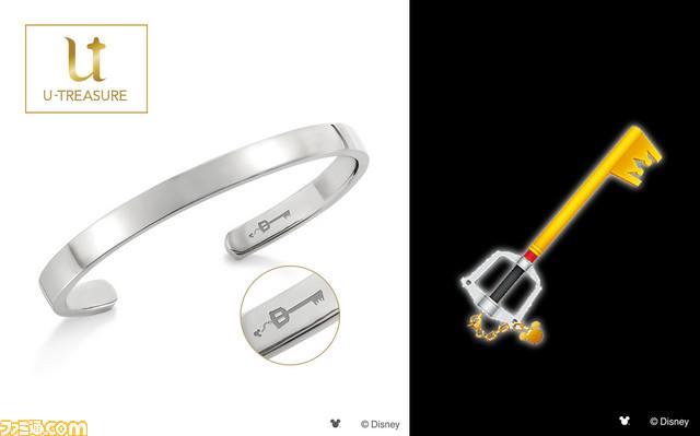 Custom bangle with engraved Kingdom Key D