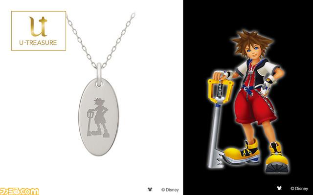 Sora's custom necklace by U-TREASURE
