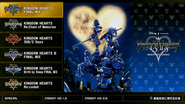 Kingdom Hearts HD 1.5 + 2.5 ReMIX - JP PlayStation