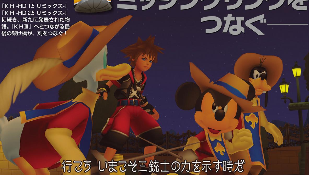 2015-09-23 Dengeki PlayStation