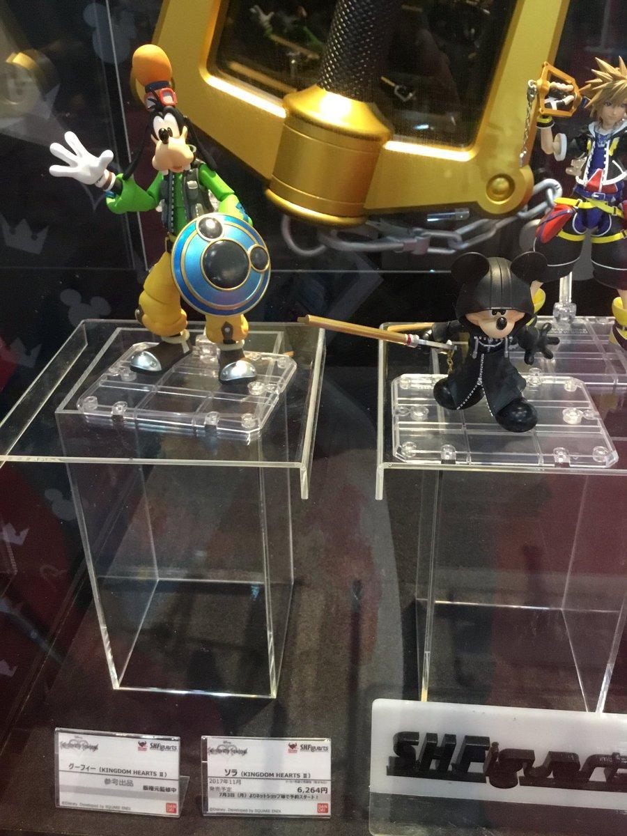 Kingdom Hearts II SHFiguarts figures 4