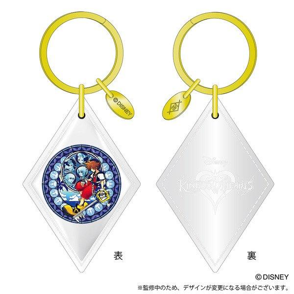 Kingdom Hearts key rings