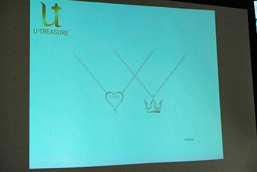 Kingdom Hearts necklace 33