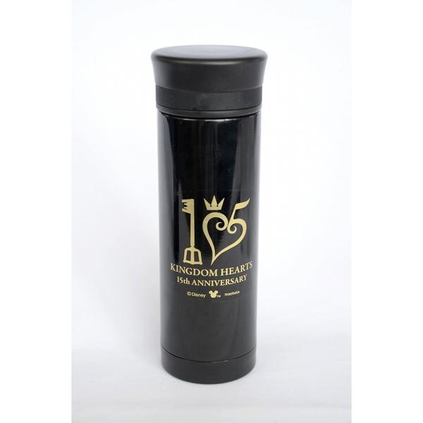Kingdom Hearts 15th Anniversary stainless steel bottle