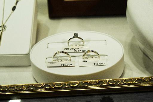 Kingdom Hearts wedding rings