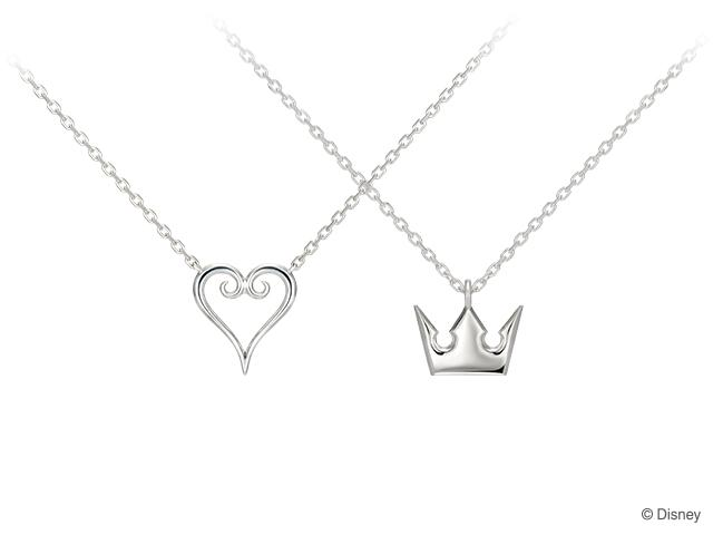 Kingdom Hearts necklace 43