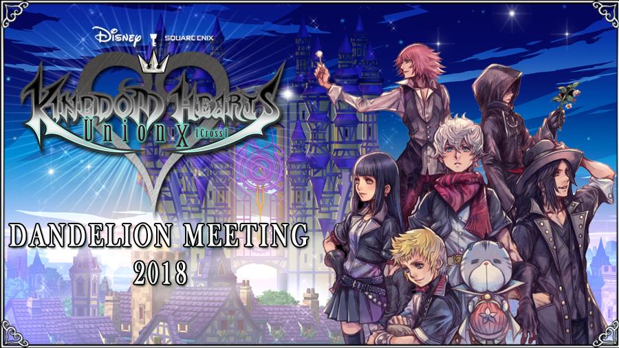 Dandelion Meeting 2018