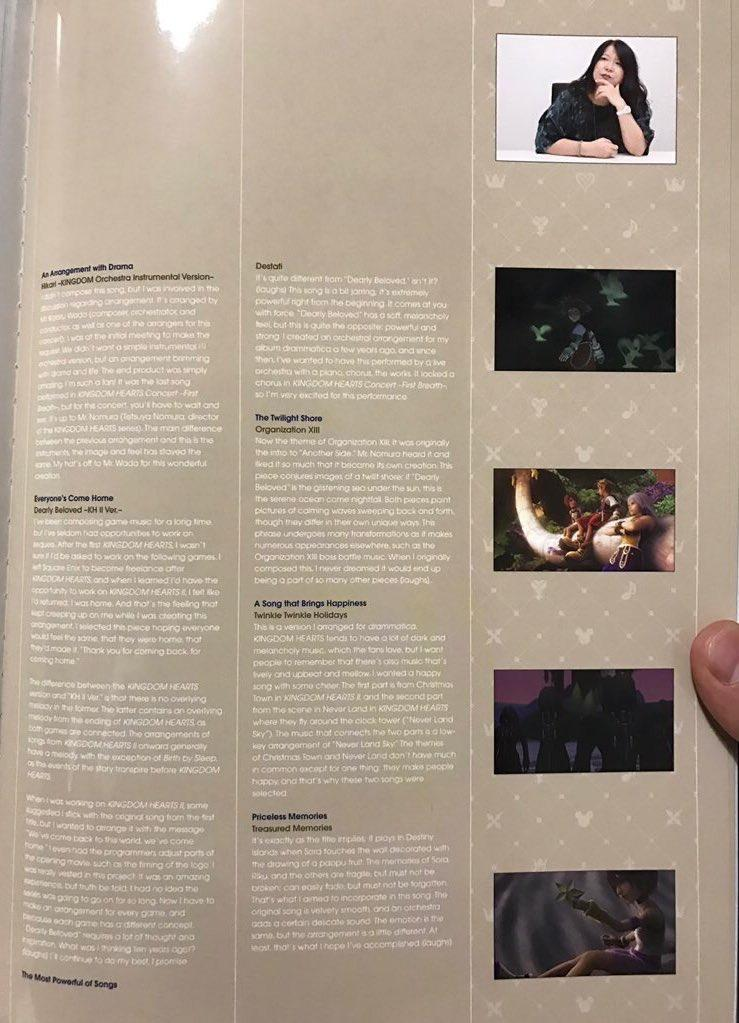 Kingdom Hearts Orchestra Yoko Shimomura Interview Pamphlet