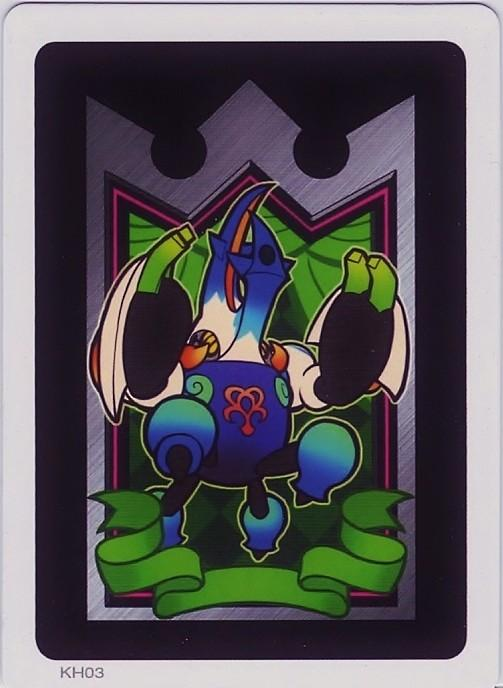 Kingdom Hearts 3D, AR Cards - European version