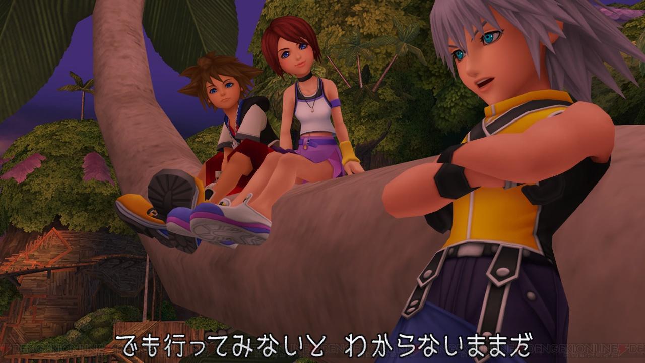2012-10-19 Dengeki Online