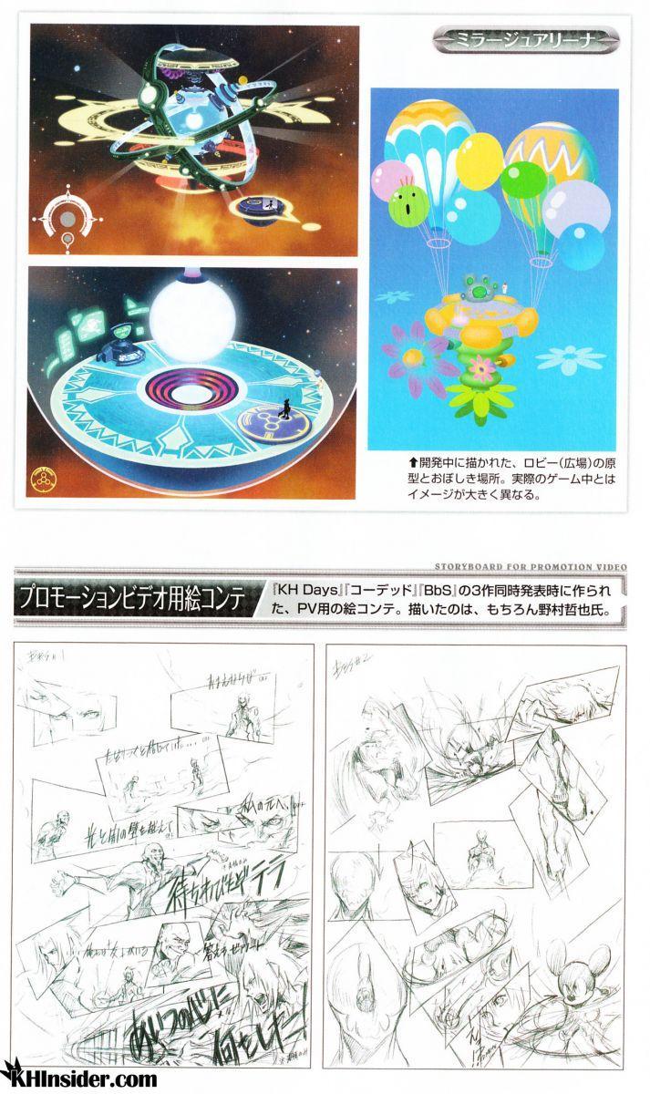 Birth by Sleep Ultimania - KH13 · for Kingdom Hearts