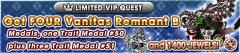 VIP vanitas remnant b trait medal 50 51.png