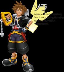 HD 2.5 ReMIX, Japanese website - KH2FM Characters