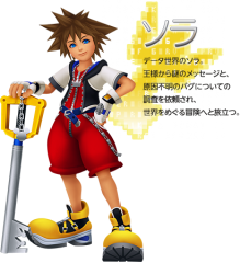 HD 2.5 ReMIX, Japanese website - Re:coded