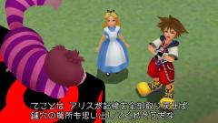 kh25 recoded world Img 03