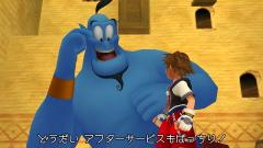 kh25 recoded world Img 02