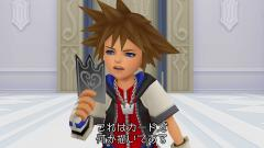 kh25 recoded system Img 07