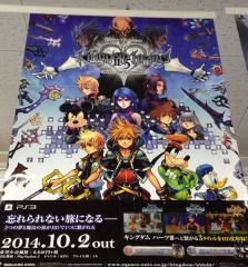 Kingdom Hearts HD 2.5 ReMIX, Japanese advertising