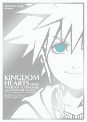 Kingdom Hearts Series Memorial Ultimania
