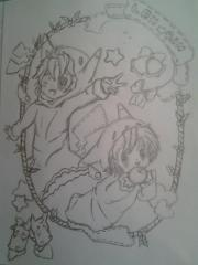Pikachu Len And Rin