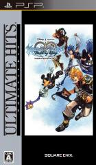 Japanese Ultimate Hits Cover Art KHBBS