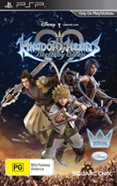 Australian Special Edition Cover Art KHBBS