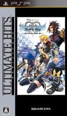 Japanese Ultimate Hits Cover Art BBSFM