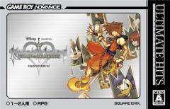 Japanese Ultimate Hits Cover Art KHCOM