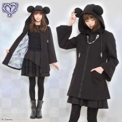 Secret Honey Kingdom Hearts Organization XIII Coat