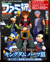 2018-07-05 Famitsu Weekly
