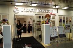 Café Opening Dengeki