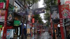 Kingdom Hearts Union χ[Cross] Taipei, Taiwan advertisements 3