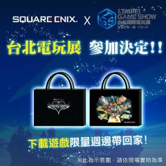 Kingdom Hearts Union χ[Cross] Taipei Game Show bags