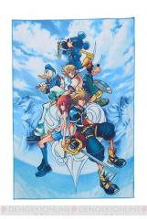 KH2 bath towel