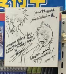 Kingdom Hearts artwork [2/10/2017]