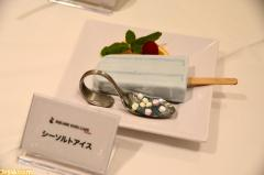 Square Enix Cafe Image 22