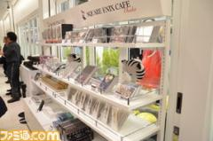 Square Enix Cafe Image 8