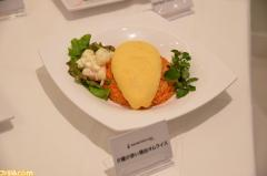 Square Enix Cafe Image 18