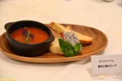 Square Enix Cafe Image 20