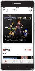 Square Enix App